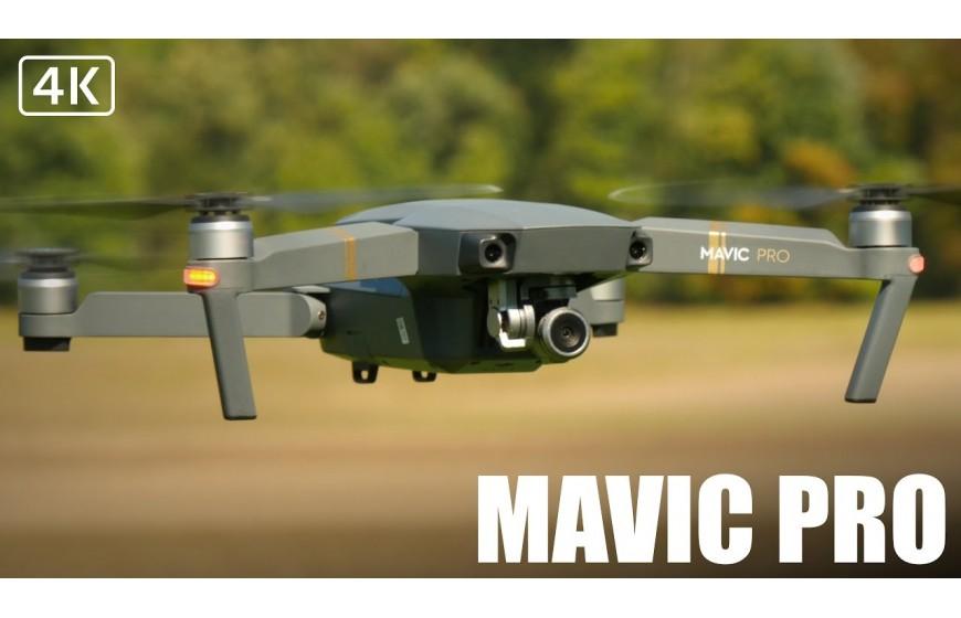 Новинка! Квадрокоптер DJI Mavic Pro Platinum